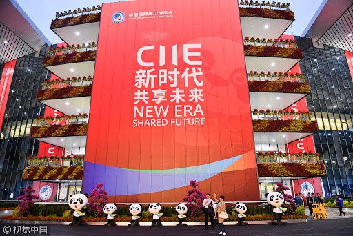 cina international import expo