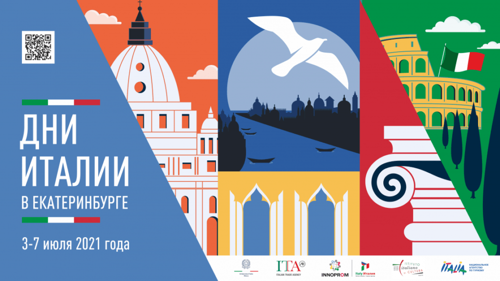 A poster of the Italian Festival in Ekaterinburg, Russia