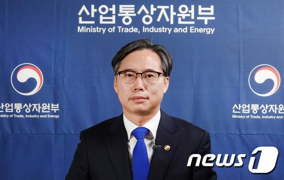 Park Jin-Kyu, South Korea's Deputy Minister of Commerce, Industry and Energy